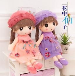 Wholesale Factory Fairy Mayfair dolls plush toys children s toys birthday gift cm cm
