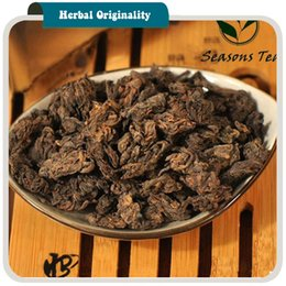 Yunnan Menghai Ripe Puer Old Tea Head Tea Organic Original Hoar Frost for Health Care Slimming Pu Er Pu-erh Tea 250g