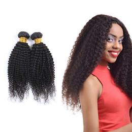 Resika 8A Brazilian Kinky Curly Hair Bundles Brazilian Afro Kinky Curly Human Hair Extensions Brazilian Curly Virgin Hair WEAVES