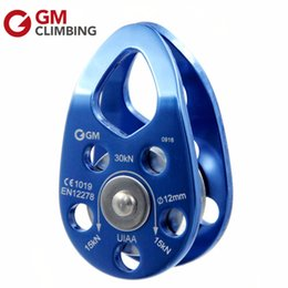 Wholesale Outdoors KN Swing Cheek Micro Rock Climbing Pulley Aluminium Rescue quot Rigging Small Rope Pulley