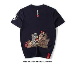 2017 ropa tatuado Moda japonesa de la marca de la marea Camiseta de la impresión del tatuaje de la carpa de la manera de los hombres Camiseta 100% del algodón de Summe de la manga corta para las mujeres 4XL Tees ropa tatuado outlet