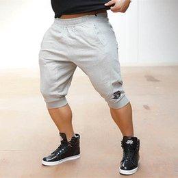 Compra Online Al por mayor de la ingeniería-Venta al por mayor- Ingenieros de Cuerpo 2016 Calidad Musculos de algodón Hermanos y Fitness Short Slim Thin Sección de impresión transpirable Short Streetwear Moda