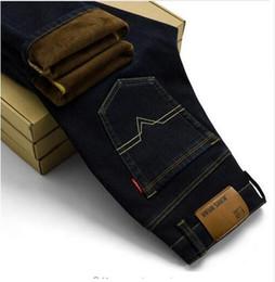 Winter plus velvet warm jeans male feet stretch