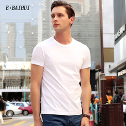 E-BAIHUI t shirt men brand clothing summer style man solid t-shirt male casual tshirt fashion mens short sleeve tee shirt T009