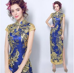 2017 New Junoesque Formal Evening Dress Chinese Style In Cheongsam Sheath High Collar Ankle-Length Embroidered Vintage Blue Gown Dress
