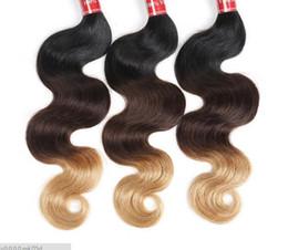 2017 cheveux ondulés tisse pour les femmes noires 7A Cheveux complets ondulés pleins de dentelle pour le noir brésilien de cheveux de cheveux de cheveux de couleur de ombre # 3b / 27 promotion cheveux ondulés tisse pour les femmes noires