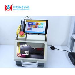 Lowest Price High Security Key Cutting Machine SEC-E9 Laser Key Machine for Automotive Key