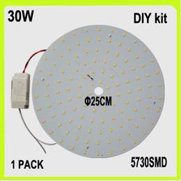 New DIY 220V 5730SMD 30W LED PCB disk surface mounted LED ceiling light dia25cm 220V 230V 240V 2 YEAR WARRANTY LED circular tube