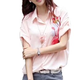 2016 tipos de pantalones cortos para las mujeres Singwing Verano mujeres Blusa de gasa Moda Impreso camisas florales de manga corta tipo Slim camisas de tamaño más barato tipos de pantalones cortos para las mujeres