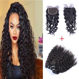 Wet and Wavy Brazilian Lace Closure with 2Bundles Brazilian Human Hair Weave 100g Natural Wave Brazilian Hair Ear to Ear Lace Frontal