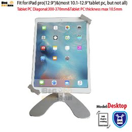 Universal desktop Tablet Holder for 10.1-12.9 inch tablet pc stand security holder fit for ipad pro Surface samsung Tab Asus desktop