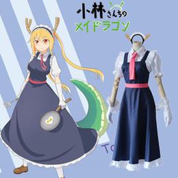Toru Dragon cosplay costumes dress Japanese anime Miss Kobayashi's Dragon Maid clothing Masquerade Mardi Gras Carnival costumes