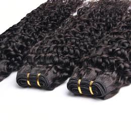 Peut teindre remy extensions de cheveux en Ligne-Cheveux bruns brésiliens de Virginie tissent 3 faisceaux 7A Non remis brésilien Remy cheveux humains extensions d'armure Couleur de cheveux noire naturelle Peut être teint a