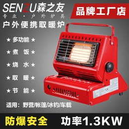 Wholesale Baking outdoor winter camping fishing portable gas heating stove domestic liquefied gas stove gas stove heater tent car