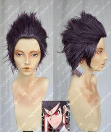 Danganronpa Ishimaru Kiyotaka Dark Purple Styled Cosplay Party Wig