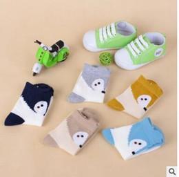 Promotion garçons chaussettes d'été Chaussettes pour bébés Fox 2017 Printemps été Cartoon Fox Half Net Enfant Chaussettes Coton Garçons Garçons Chaussettes Accessoire