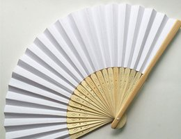 Wholesale new paper DIY fan handmade wedding paper fan fan craft wedding gift