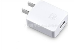 Wholesale Huawei cell phone charger usb charger universal mobile phone charger charging head usb p6