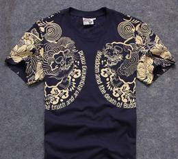 Descuento ropa tatuado Chino viento valiente tatuaje de loto camiseta nacional de la marca de moda de la personalidad de los hombres la mitad de la manga de ropa en verano supremo