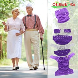 Wholesale Waterproof Adult Cloth Diaper High Quality Cloth Suede Diapers For Old People With More Patterns