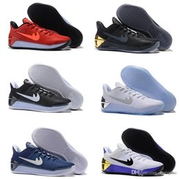 Wholesale 2017 New arrivals High quality basketball shoes kobe AD Men retro sneakers sports shoes online sales US Size