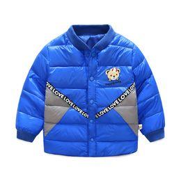 2017 new fashionable fashion baseball clothing children's jacket boy jacket down jacket boy sportswear windbreaker winter clothing wholesale
