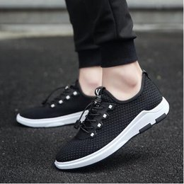2017 Men teenagers with the new flat leisure sports breathable summer odor-proof joker net surface shoes