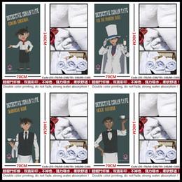 Anime Detective Conan Edogawa Anita Hailey Jimmy Kudo Rachel Moore Hattori Heiji Kaitou Kiddo soft and comfortable Towel bath towel
