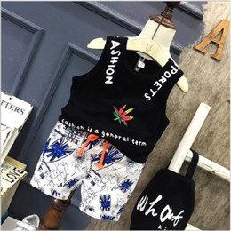 Children's clothing 2017 summer new boys Korean version of the comfortable sweat sweat wild vest fashion beach pants casual pants