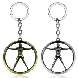 Wholesale Western world metal key ring items in Europe and the United States around the auto accessories ornaments Westworld keychains