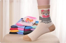 Wholesale 2016 New Arrival Boys Girls Autumn Winter Knitted Cartoon Socks Kids Cotton Soft Socks Baby Candy Color Brand Socks