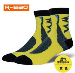 2017 Hot Sale Professional Sports Socks For Men Cycling Socks Breathable wicking Wear-resisting Non-slip Hiking yoga socks