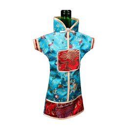 Unique Vintage Chinese style Wine Bottle Cover Gift Bags Party Table Decoration Silk Brocade Clothes Bottle Packaging Pouch 2pcs lot