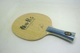 Wholesale Original DHS Hurricane Long V ZLC Table Tennis blade Pingpong blade