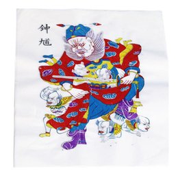 Wholesale Hand Made Paper Pictures Made From Exquisite Carved Wood Block Printed Chinese Lunar New Year Folk Art ZHONGHUI