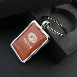 Customizable LOGO metal key chain Fashion personality key chain Car key chain Little gift