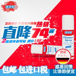 Wholesale Liquid bandage SOS Germany Import tax package parcel Wound ventilation Original import bottles