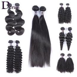 Brazilian Peruvian Indian Malaysian Hair Wefts 2pcs lot Unprocessed Virgin Human Hair Straight Body Wave Deep Wave Kinky Curly Loose Wave