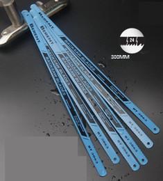10pcs|bag spring steel hand saw blade woodworking blade 300mm* 24T single side not easily deformed BT3064 hans11001