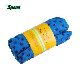 Wholesale Yoga Mat Towel Non slip Yoga Blankets Silicone Nubs Yoga Towel Environmental Anti slip Yoga Towels CM Network Package