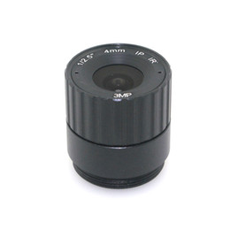 fixed iris 4mm ir cctv lens f1.2 1 2.5inch format 3mp cs mount ip camera lens