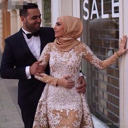 арабский секси фото