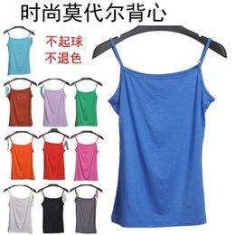 Wholesale Ladies Camisoles Colors - Wholesale-14 Colors 2016 Summer Women Fashion Sexy Slim Tops Bodycon Camisoles Lady Vests Adustable Shoulder Straps