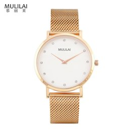 new Mulilai brand diamond ladies fashion watch luxury business stainless steel mesh belt men's business watch M8702 gift clock