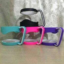 Wholesale 2017 new OZ YETI Handles multicolor plastic portable YETI cups holder for OZ camouflage YETI cups SF EXPRESS