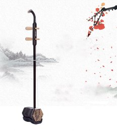 1PCS China folk music Two-stringed Bowed Instrument Erhu