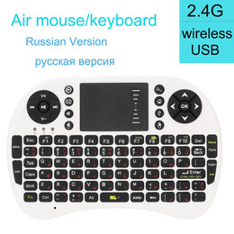 Wholesale 2 G RF lithium battery wireless keyboard touchpad mini player remote control mouse flying air mouse Russian English with lithium bat