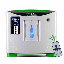 Wholesale 6LPM PSA Process Mini Portable Home Oxygen Concentrator Oxygen Bar O2 Therapy Generator DHL AC110V V in Stock