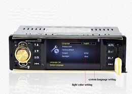 2017 el jugador del sd para la televisión 4.1 pulgadas en el tablero de coches reproductor de DVD de audio de DVD HD Digital Car MP5 jugador de radio Bluetooth con USB SD AUX Interfaces Interfaz Menú presupuesto el jugador del sd para la televisión