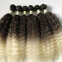 2017 vague d'eau armure bouclée Water Wave Hair Extension cheveux bouclés Weave Boucles d'oreille bouclées 6pcs / lot Natural Color Dyeable SF035 abordable vague d'eau armure bouclée